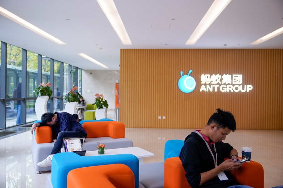A logo of Ant Group is pictured at the headquarters of Ant Group, in Hangzhou, Zhejiang province, China, 29 October 2020. (Aly Song/Reuters)