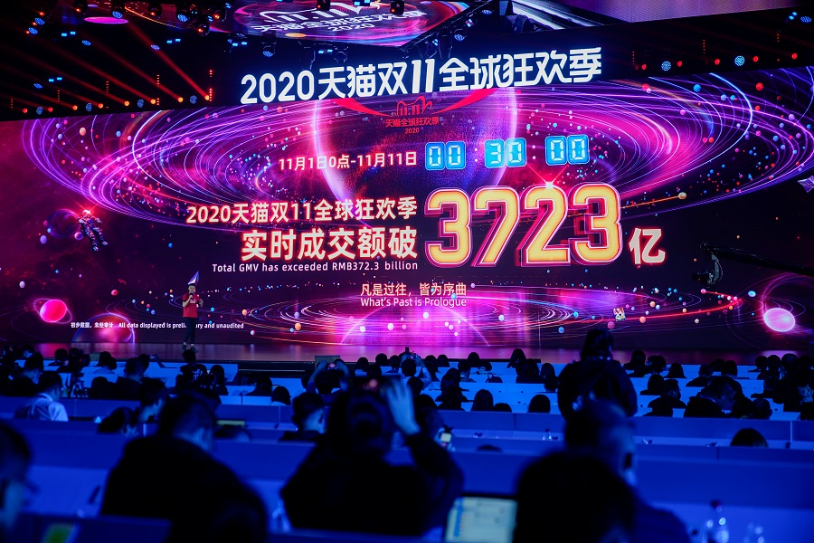 A screen shows the value of goods being transacted during Alibaba Group's Singles' Day global shopping festival at a media center in Hangzhou, Zhejiang province, China, 11 November 2020. (Aly Song/Reuters)