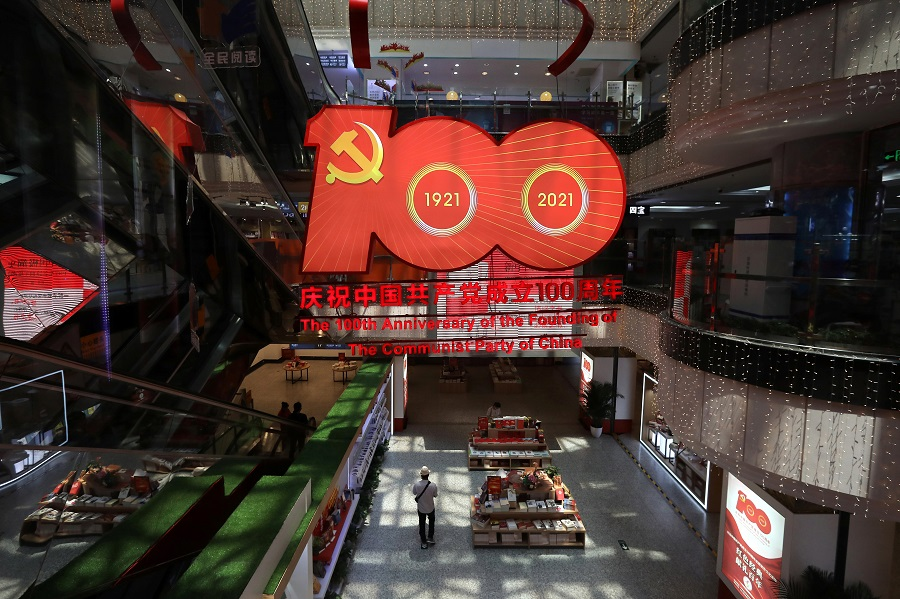 A giant decoration marking the 100th anniversary of the founding of the Communist Party of China is seen inside a bookstore in Beijing, China, 21 June 2021. (Tingshu Wang/Reuters)