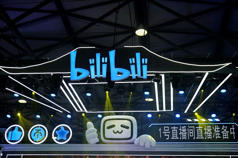 The logo of online video site Bilibili Inc is seen at the China Digital Entertainment Expo and Conference, also known as ChinaJoy, in Shanghai, China, 30 July 2021. (Aly Song/Reuters)