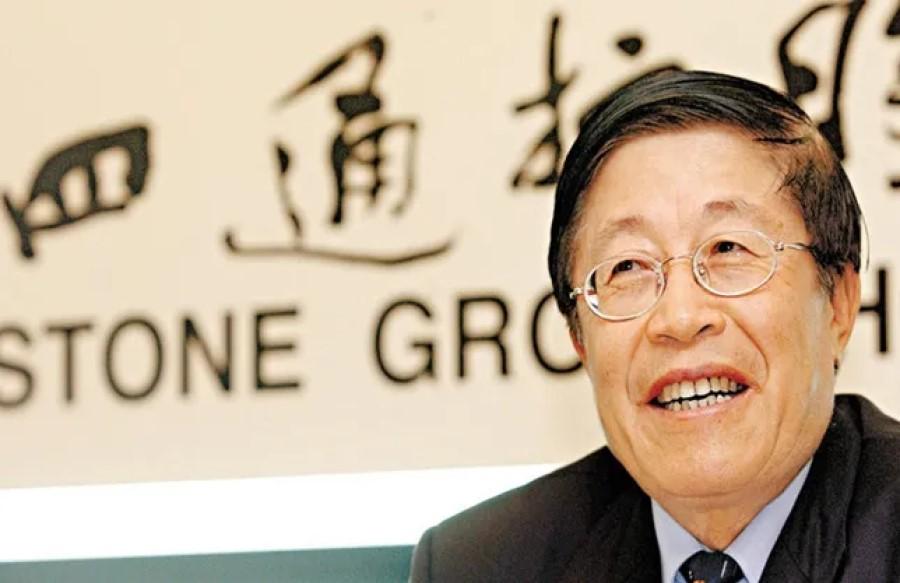 Duan Yongji