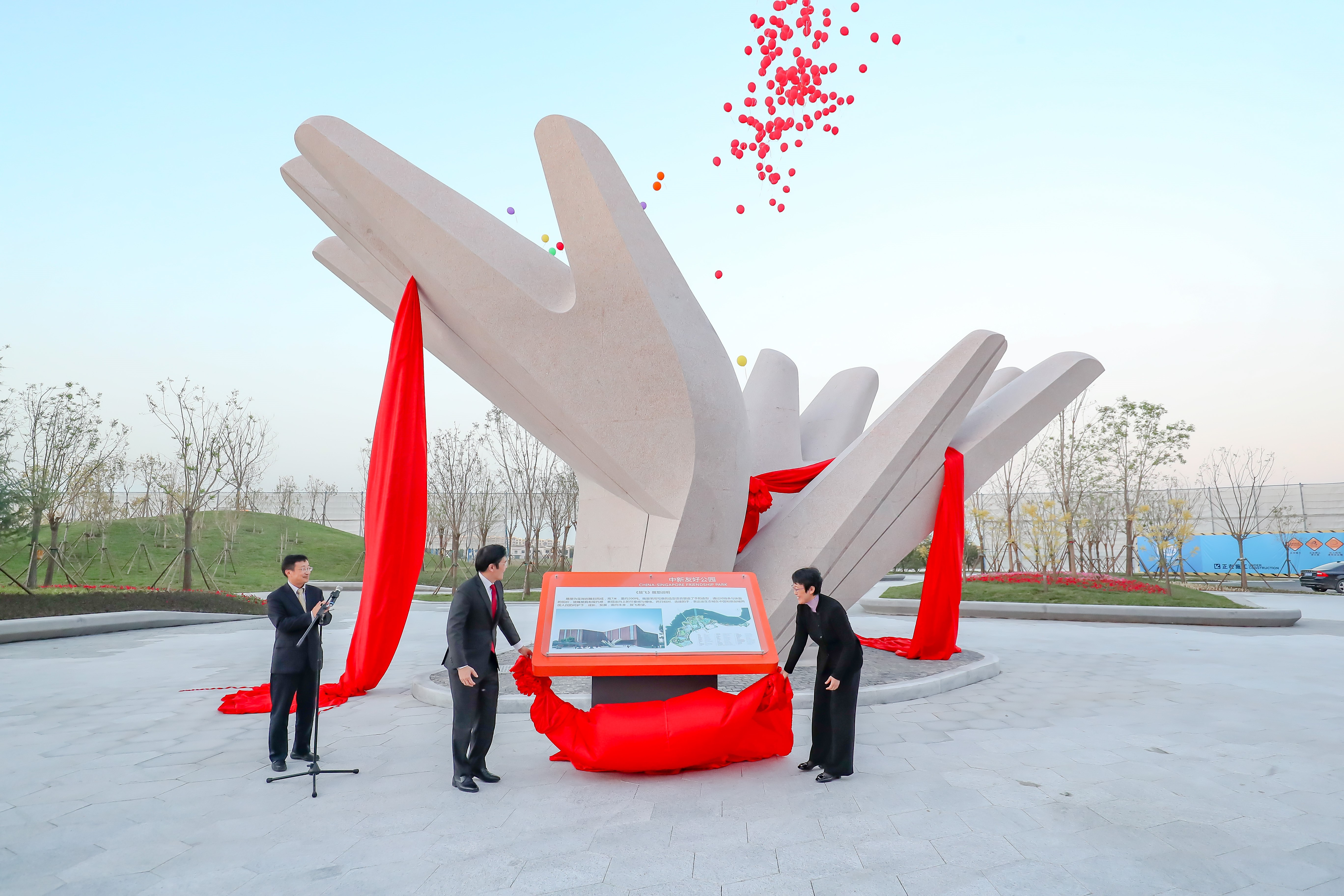 Sculpture unveiling at Sino-Singapore Tianjin Eco-city. (SPH)