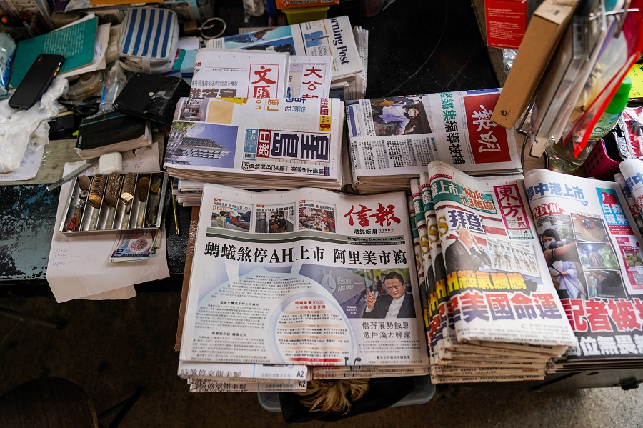 Copies of the Hong Kong Economic Journal featuring Alibaba Group Holding Ltd. Co-Founder Jack Ma on the front page, centre, at a newspaper stand in Hong Kong, China, on 4 November 2020. (Lam Yik/Bloomberg)