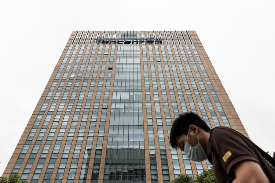 Tencent's office building in Shanghai, China, 16 August 2021. (Qilai Shen/Bloomberg)