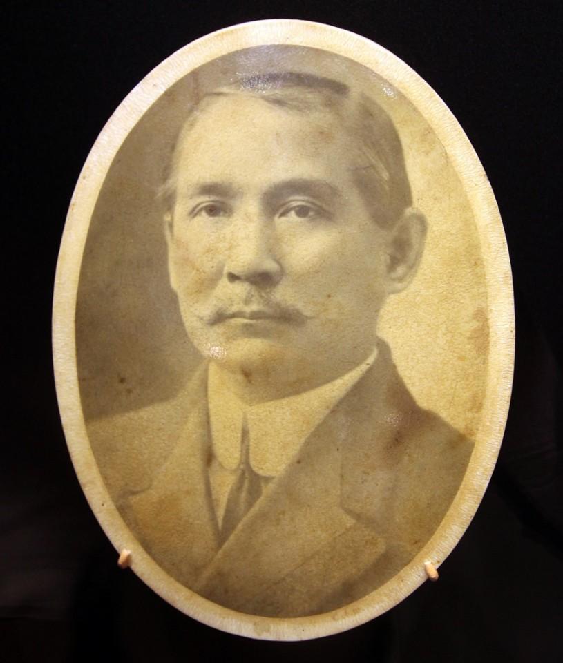 A portrait of Sun Yat-sen. (SPH)