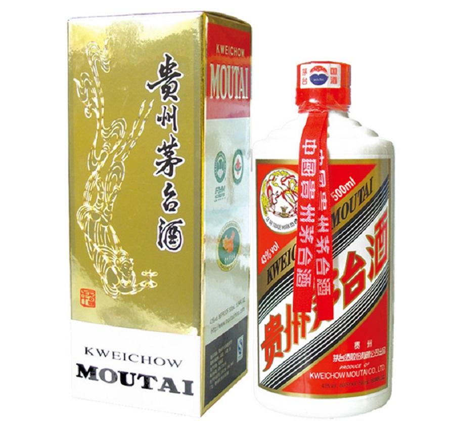 Moutai liquor from Maotai, Guizhou. (Kweichow Maotai)