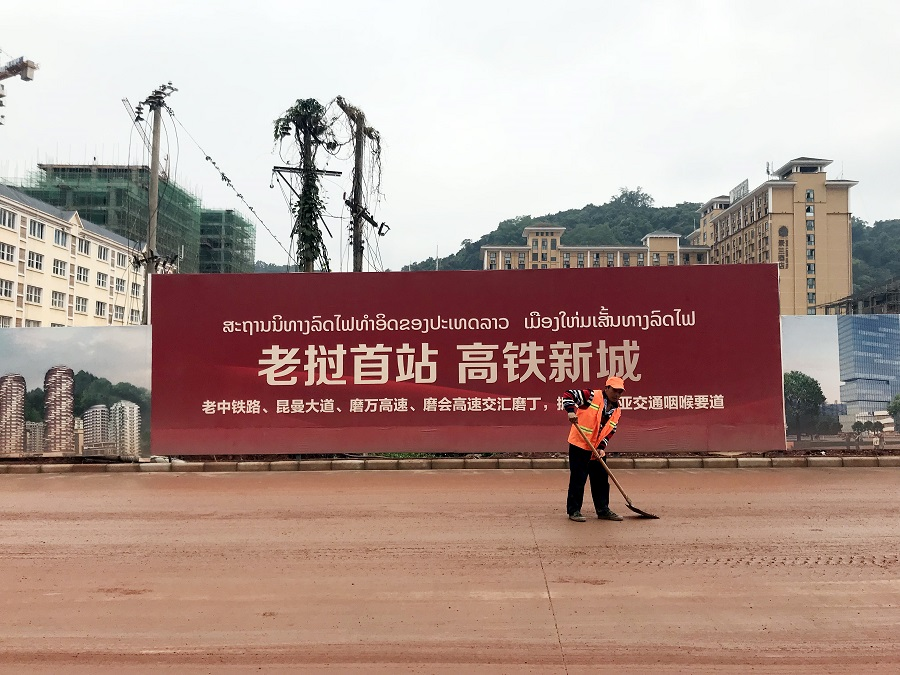 This photo taken on 14 June 2018 shows the construction site of the China-Laos Railway. (SPH)