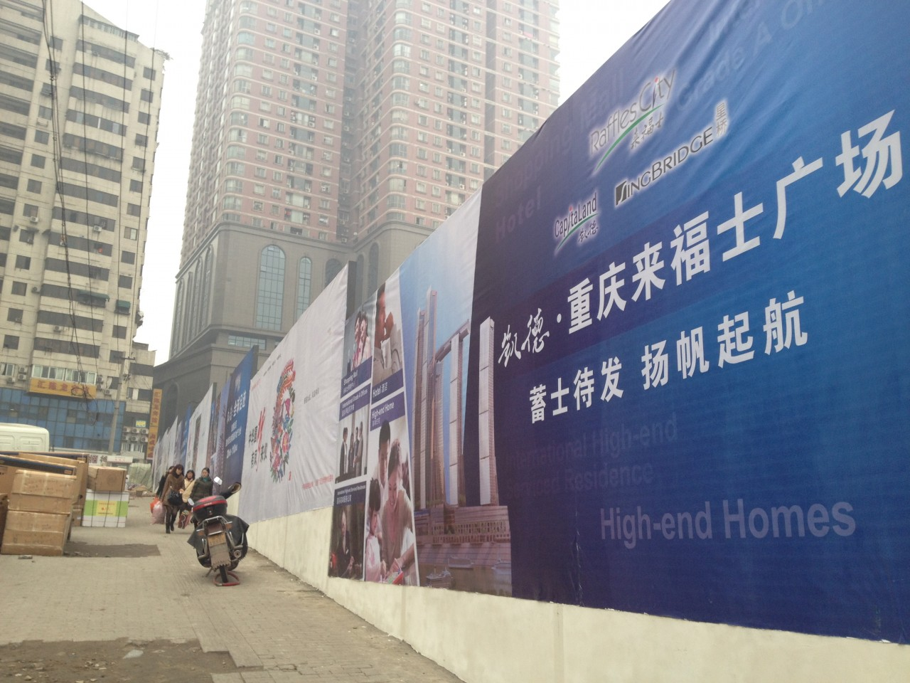 Raffles City Chongqing in its preliminary phase. (SPH)