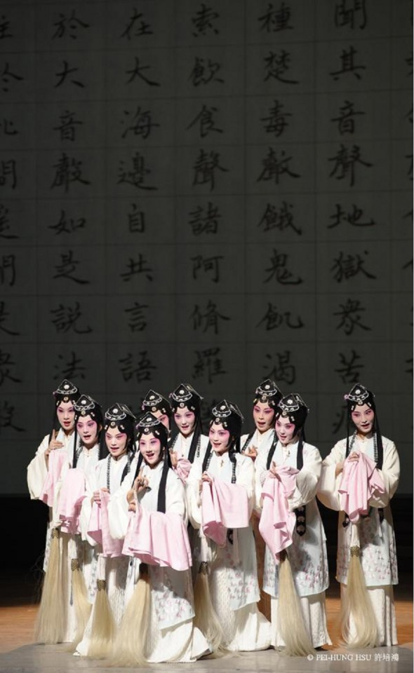 Stills of Kunqu, The Jade Hairpin (《玉簪记》). (Photo: Hsu Pei-hung)