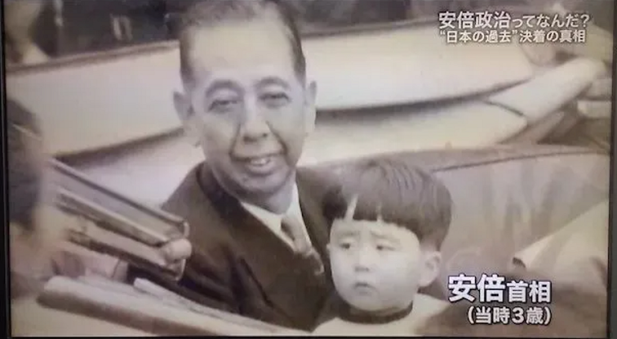 Shinzo Abe in the arms of his grandfather, Nobusuke Kishi. (Internet)