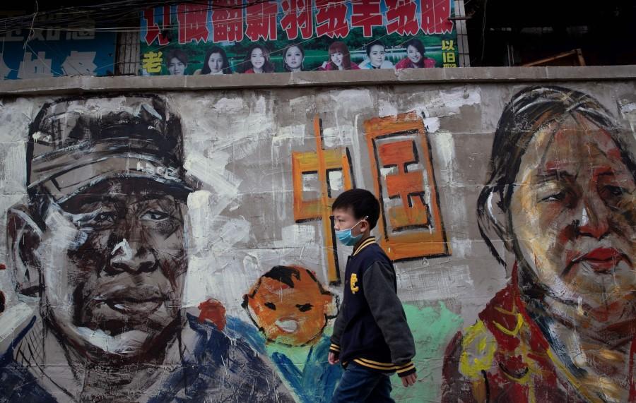 china mural