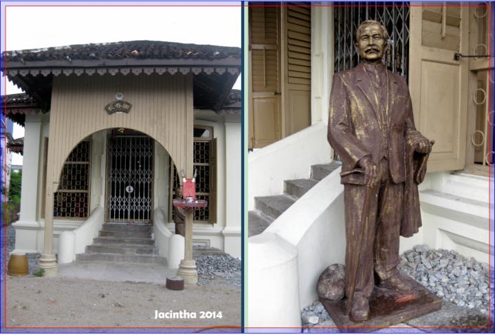 Sun Yat-sen's statue at the entrance of the coffee mill. (Photo: Jacintha. Internet: http://tw.gigacircle.com/2292352-1)