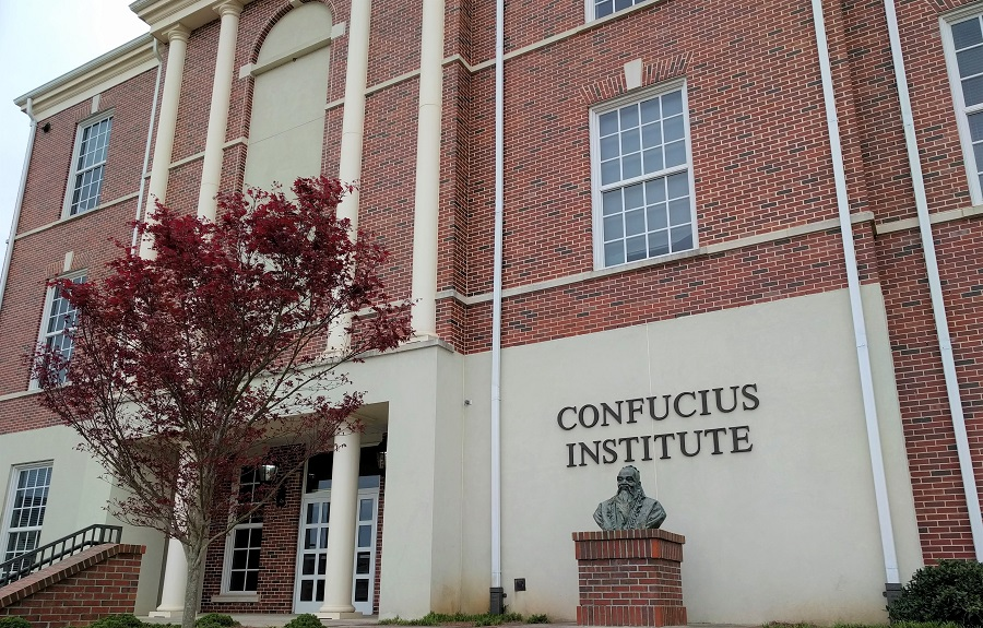 A view of the Confucius Institute building on the Troy University campus in Troy, Alabama, US. (Photo: Wikimedia Commons/Kreeder13)