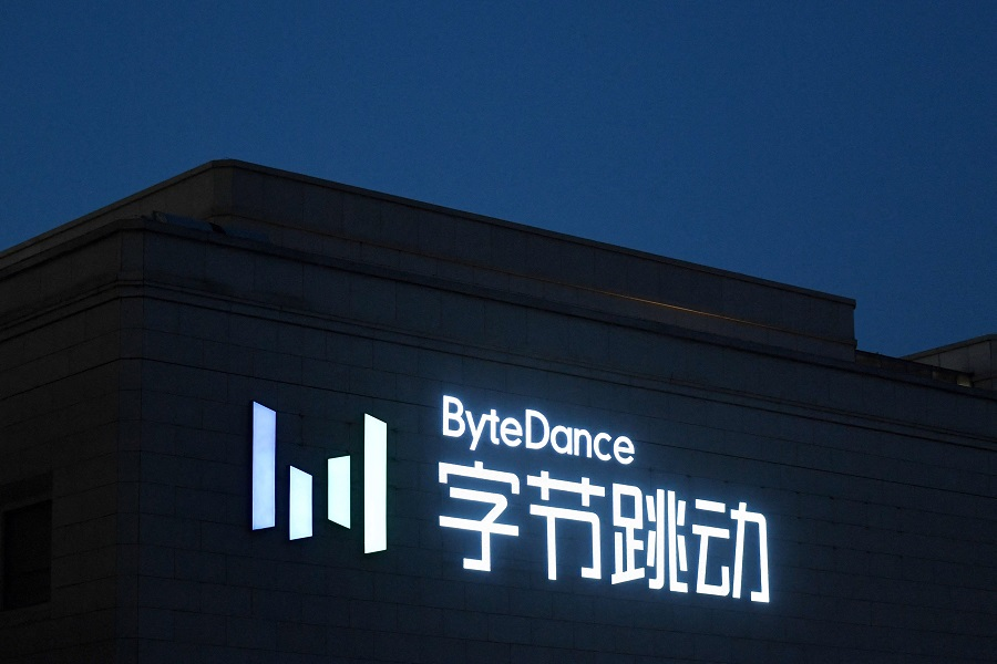 In this file photo, the headquarters of ByteDance, the parent company of video sharing app TikTok, is seen in Beijing, China, on 16 September 2020. (Greg Baker/AFP)