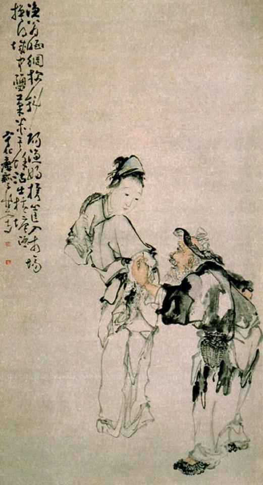 Huang Shen, Fisherman and Fisherwoman (渔翁渔妇图), Nanjing Museum. (Wikimedia)