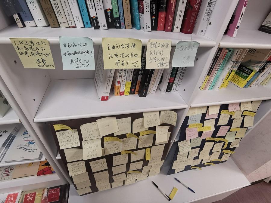 """Causeway Bay Books """"Lennon Wall""""."""