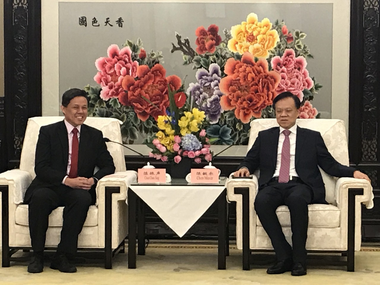 Singapore's Trade and Industry Minister Chan Chun Sing and Chongqing party boss Chen Min'er met on 7 Jan 2019 to discuss the progress of the Chongqing Connectivity Initiative, a joint project between Singapore and China. (SPH)