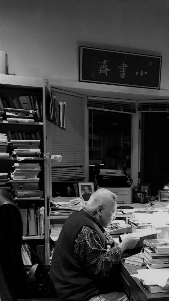 Professor Yu in his study. (WeChat/玉茗堂前)