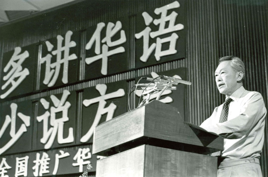 """Singapore's founding Prime Minister Mr Lee Kuan Yew made repeated pleas to Chinese parents to drop dialects at home and speak Mandarin to help lighten the learning load of their children. In this photograph, he is making his speech at the opening of the """"Promote the use of Mandarin"""" campaign at the Singapore Conference Hall, 7 September 1979. (SPH)"""