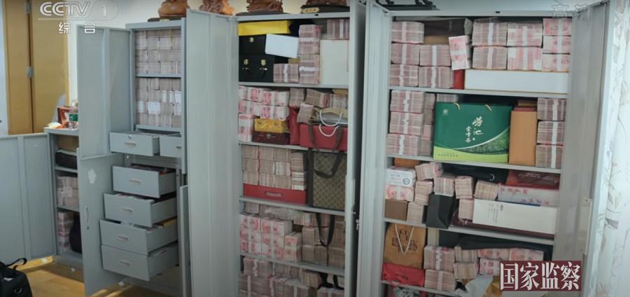 (Photo: Screenshot from CCTV documentary series《国家监察》)