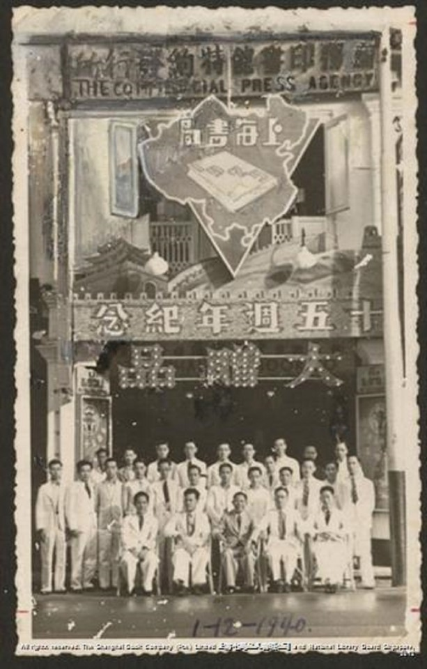 Staff of the Shanghai Book Company are seen celebrating the 15th anniversary of the bookstore in 1940. (Shanghai Book Company/National Library Board)
