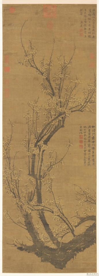 Wang Mian, Plum Blossoms in Early Spring (《南枝春早》), National Palace Museum. (Internet)