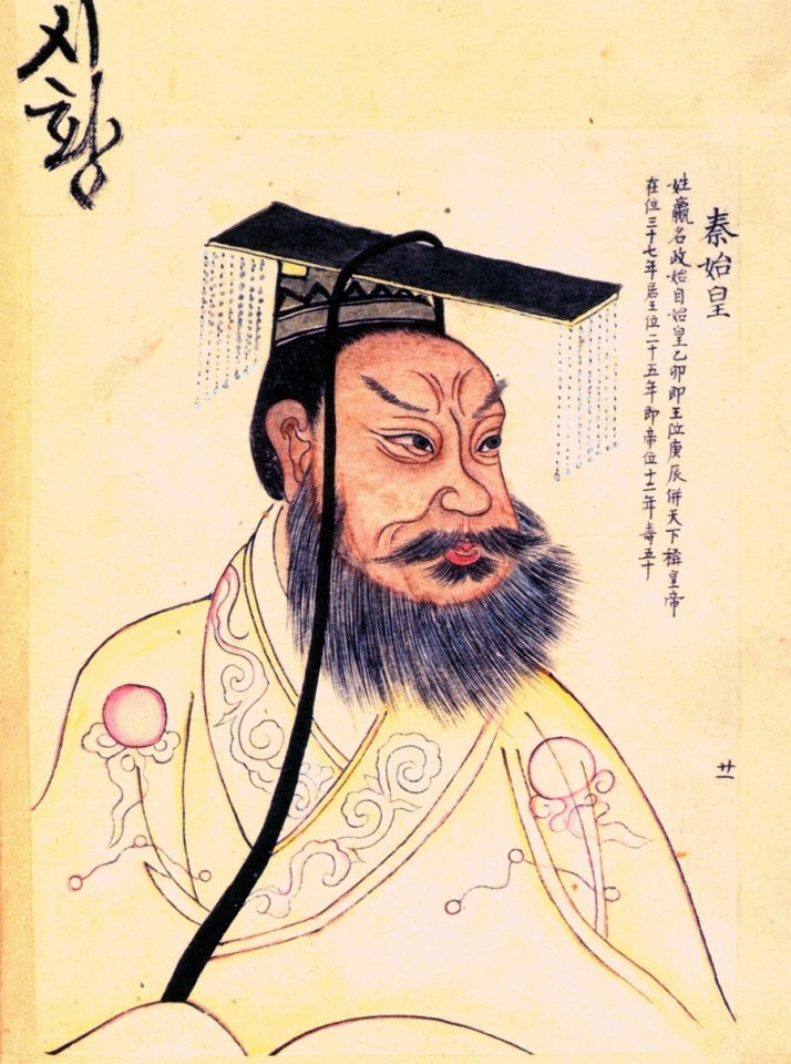 Qin Shi Huang in a 19th century portrait, with Korean colophons, in an album portraying famous historical figures, a copy of a 1609 Chinese portrait. (Wikimedia)