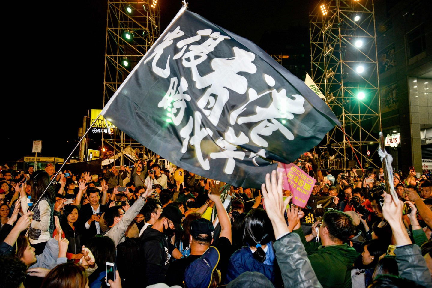 Supporters celebrate the poll victory of Taiwan's President Tsai Ing-wen and chant slogans in support of pro-democracy protesters in Hong Kong, outside the Democratic Progressive Party's headquarters as results came in for the general election in Taipei on 11 January 2020. (Chris Stowers/AFP)