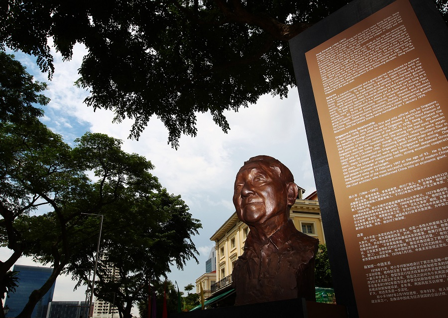 A sculpture of Deng Xiaoping and a plaque detailing his life and achievements is seen along Singapore's Asian Civilisations Museum Green, facing the Singapore River. This commemorative marker was unveiled on 14 November 2010. (SPH)