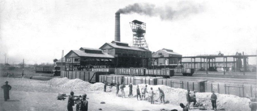 kaiping mine