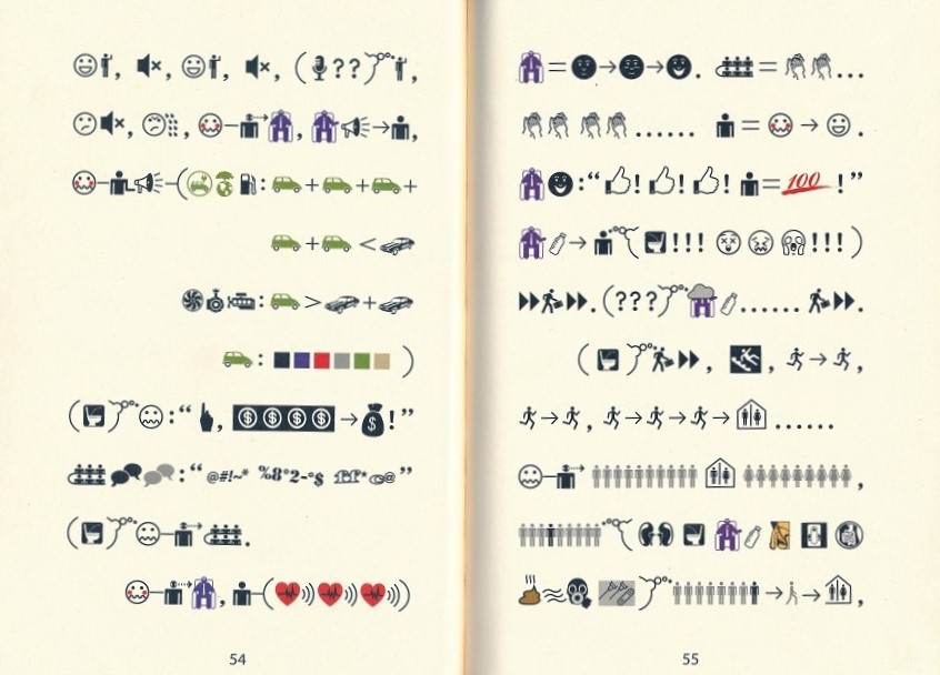 From Xu Bing's Book from the Ground: A story is told entirely in symbols, emojis and emoticons instead of written words.