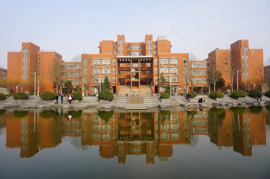 (Photo: Zhengzhou University website)