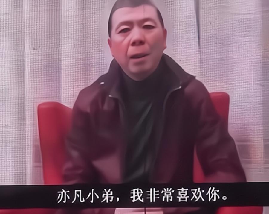 """Feng Xiaogang: """"Kris Wu, I like you a lot."""" (Internet)"""