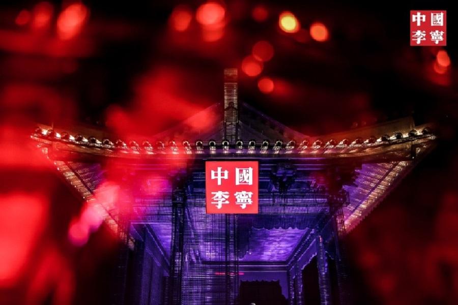 "Stage setup of China Li-Ning's Autumn/Winter 2021 Fashion Show, displaying the prominent ""China Li-Ning"" logo. (Weibo/李宁官方微博)"