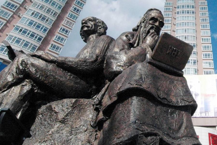 confucius einstein