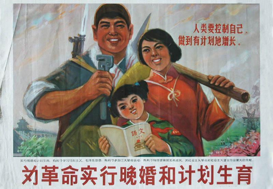 Propaganda poster circulated in China speaking about the boons of family planning. (Internet)