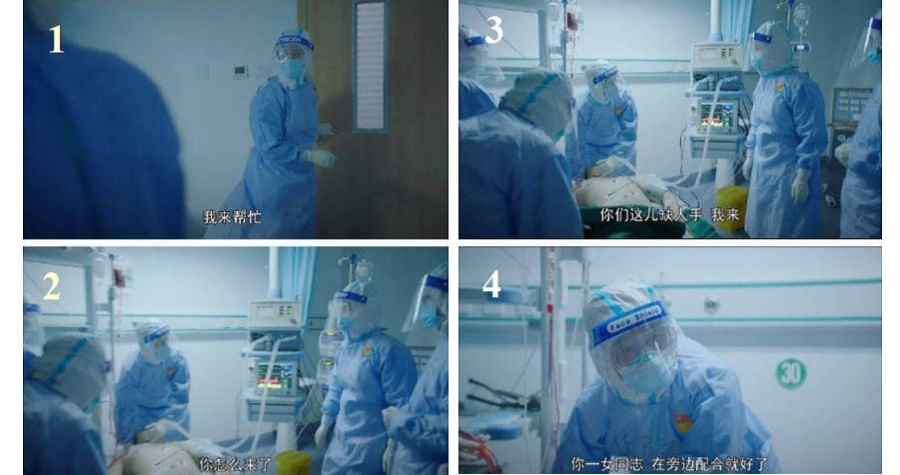 Scene in Heroes in Harm's Way depicting a female nurse asked to step aside during a surgery. (Weibo)