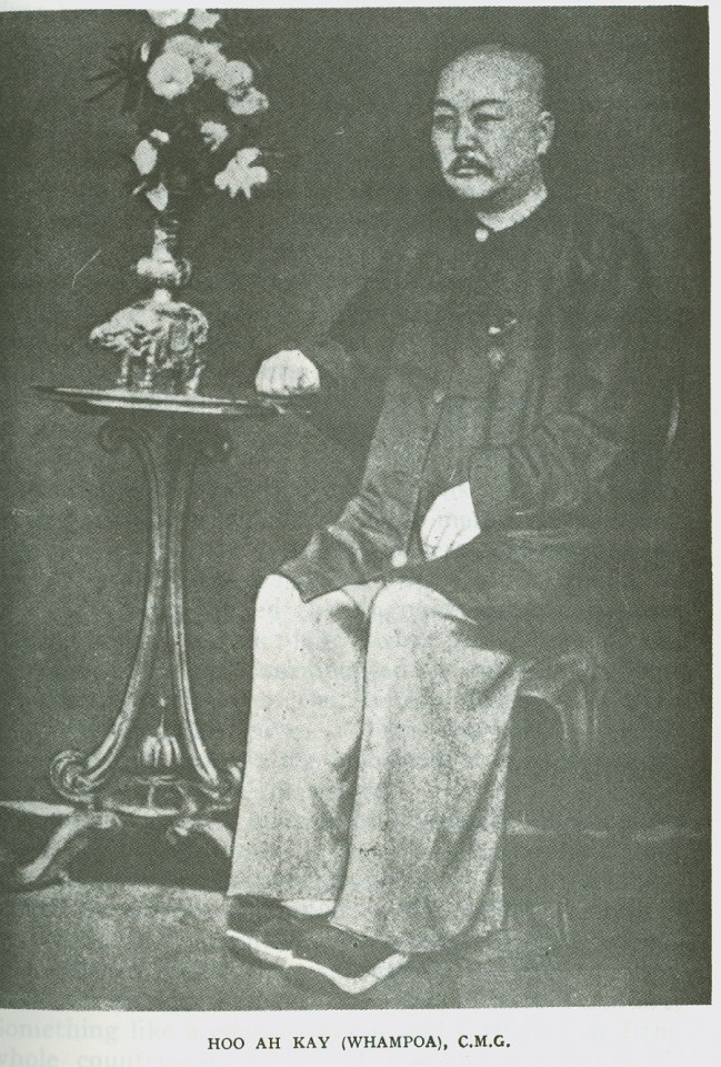 """A portrait of the late """"Whampoa"""" Hoo Ah Kay, a businessman and one of Singapore's pioneers of the 1800s, in Song Ong Siang's book One Hundred Years' History of the Chinese in Singapore. (Photo: Song Ong Siang)"""