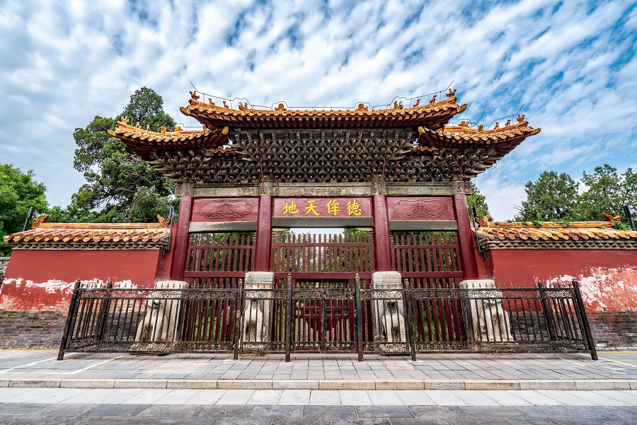 The Temple of Confucius in Qufu, Shandong province, China. (iStock)