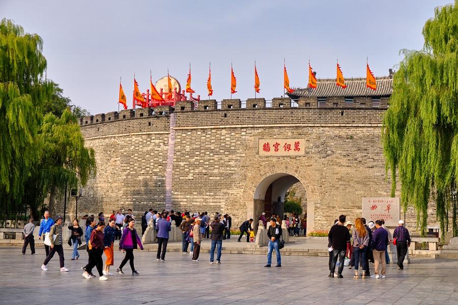 Qufu city wall, Shandong province, China. (iStock)