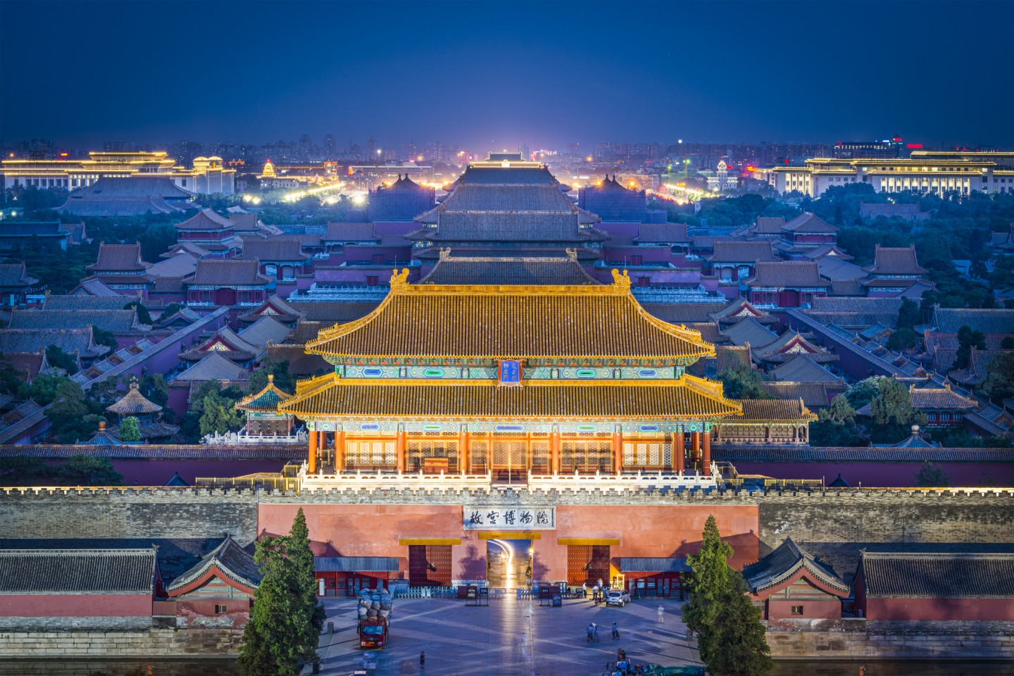 The Palace Museum's Gate of Divine Prowess entrance. (iStock)