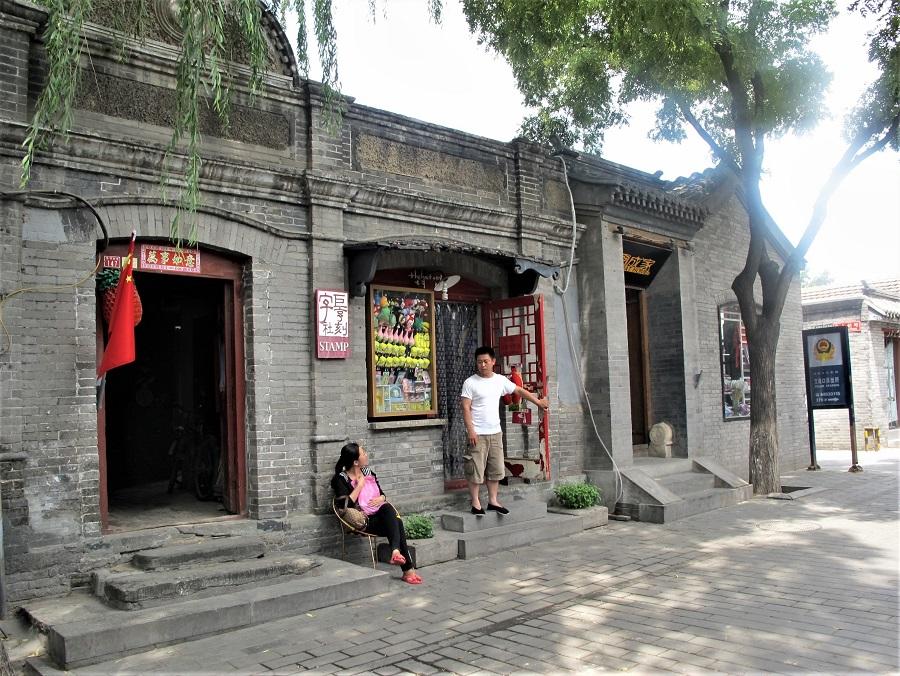 Nanluoguxiang Lane, Beijing, 2010.