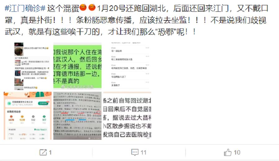 """A furious netizen's take on """"Wuhan terror""""."""