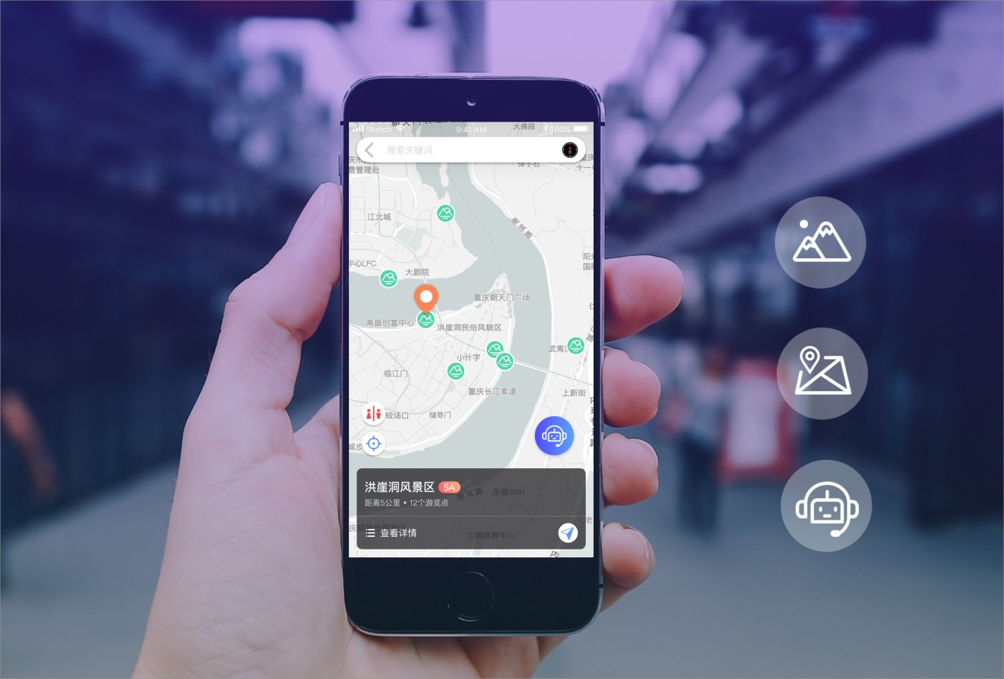 The Ai Chongqing (爱重庆) tourism platform app created by Fooyo, a smart tourism solution provider based in Singapore, for the Chongqing Tourism Investment Group. (Fooyo)