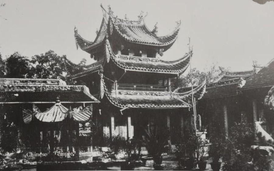 shuang lin