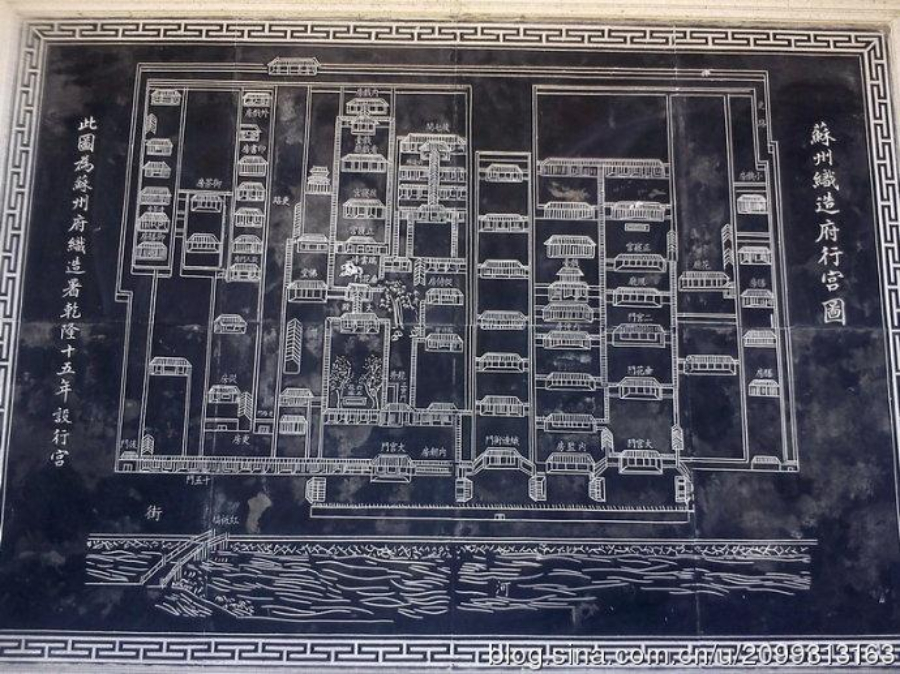 Layout of the Suzhou Weaving House. (National Architecture Institute of China)