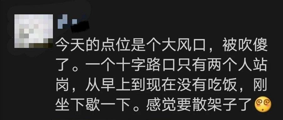 Dream's WeChat post. (WeChat)