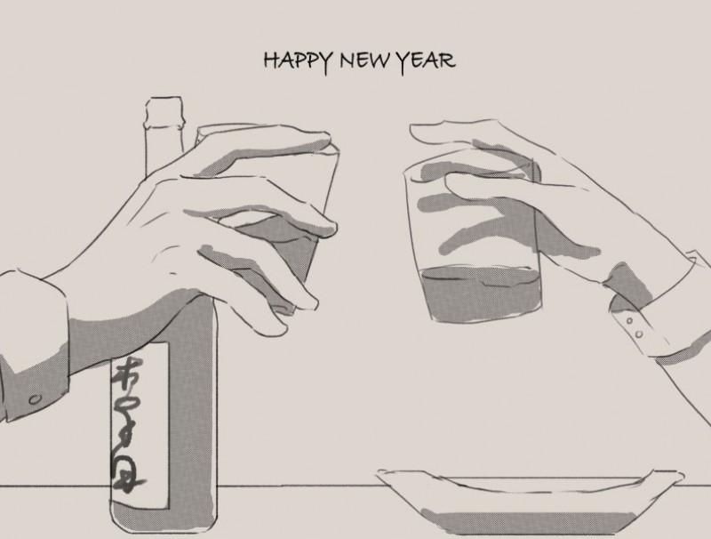 """Happy New Year."""