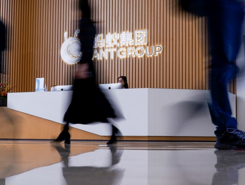 A logo of Ant Group is pictured at the headquarters of the company, an affiliate of Alibaba, in Hangzhou, Zhejiang province, China, 29 October 2020. (Aly Song/File Photo/Reuters)