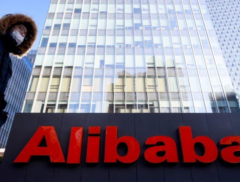The logo of Alibaba Group is seen at its office in Beijing, China, 5 January 2021. (Thomas Peter/Reuters)